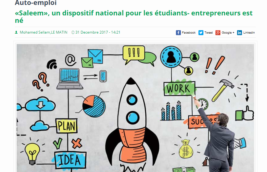 «Saleem», un dispositif national pour les étudiants- entrepreneurs