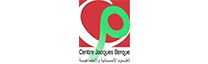 Centre Jacques Berque- CJB