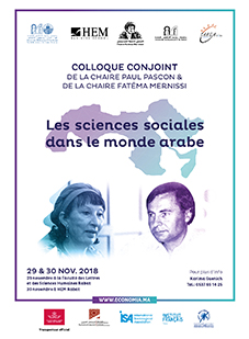 Colloque international de la chaire Fatéma Mernissi et La chaire Paul Pascon