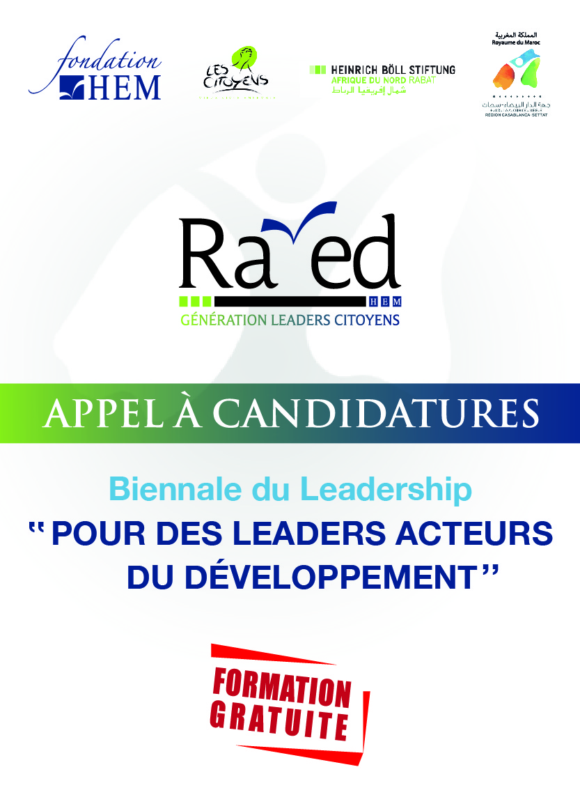 Appel à candidatures : Biennale Leadership