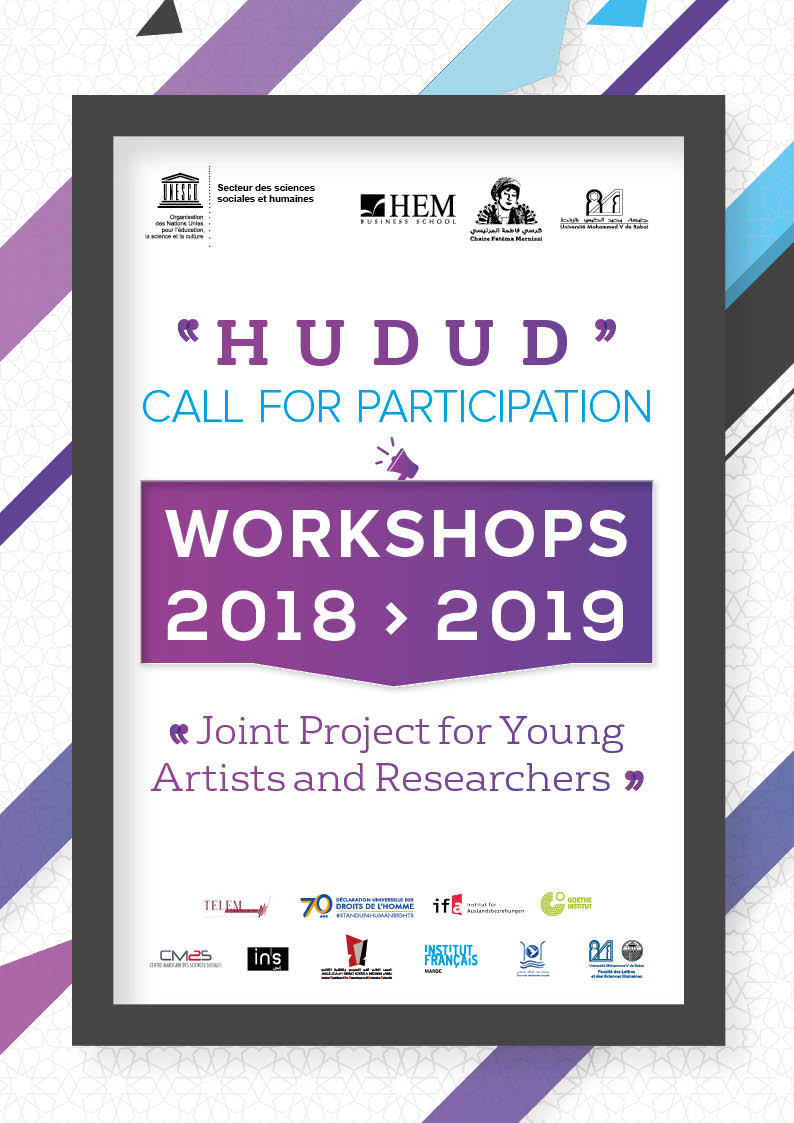 CALL FOR PARTICIPATION : HUDUD